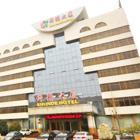 Shandong Shunde Building